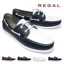 リーガル 靴 55TR デッキシューズ レザー メンズ モカシン カジュアルシューズ 本革 REGAL 55TRAF