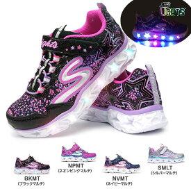 スケッチャーズ キッズ 光る靴 10920L エスライツ GALAXY LIGHTS 子供 スニーカー ガールズ キッズ SKECHERS Girls S LIGHTS GALAXY LIGHTS 10920L