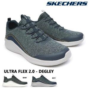 スケッチャーズ スニーカー メンズ 52766 スリッポン ウルトラフレックス 2.0 デグレー ウォッシャブル 洗濯機で洗える 軽量 ウォーキング トレーニング ヘザー 柔軟 SKECHERS ULTRA FLEX 2.0 Degley
