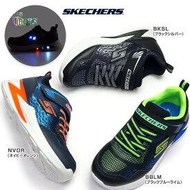 スケッチャーズ 光る靴 90563L DERLO ERUPTERS III ボーイズ 子供 スニーカー エスライツ 男の子 SKECHERS S LIGHTS Erupters iii DERLO