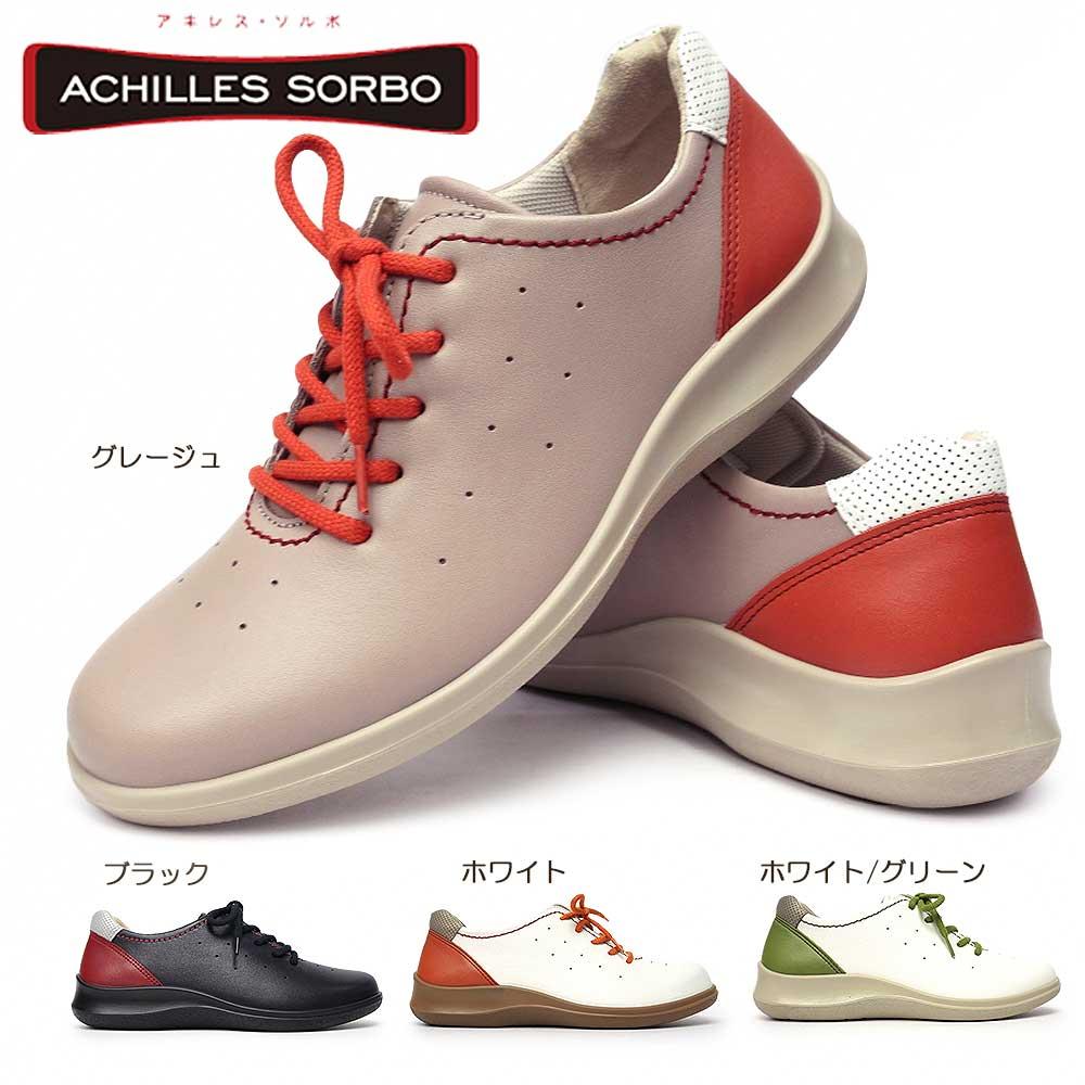 アキレス ソルボ 202 レディース カジュアルシューズ 3E 日本製 本革 軽量 コンフォート スニーカー ACHILLES SORBO SRL2020
