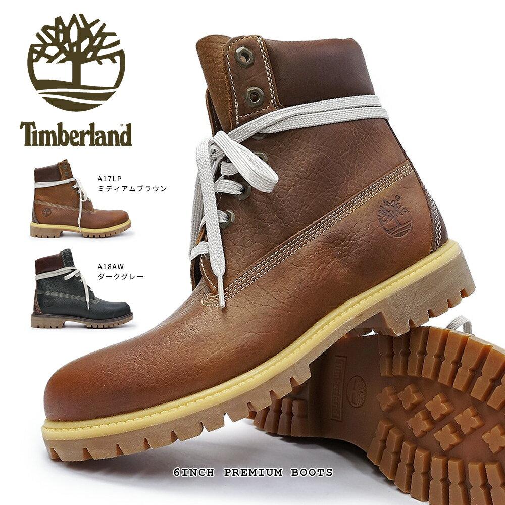 ティンバーランド アイコン シックスインチ プレミアムブーツ 正規品 メンズ 防水 本革 6インチ Timberland 6inch Premium Boots