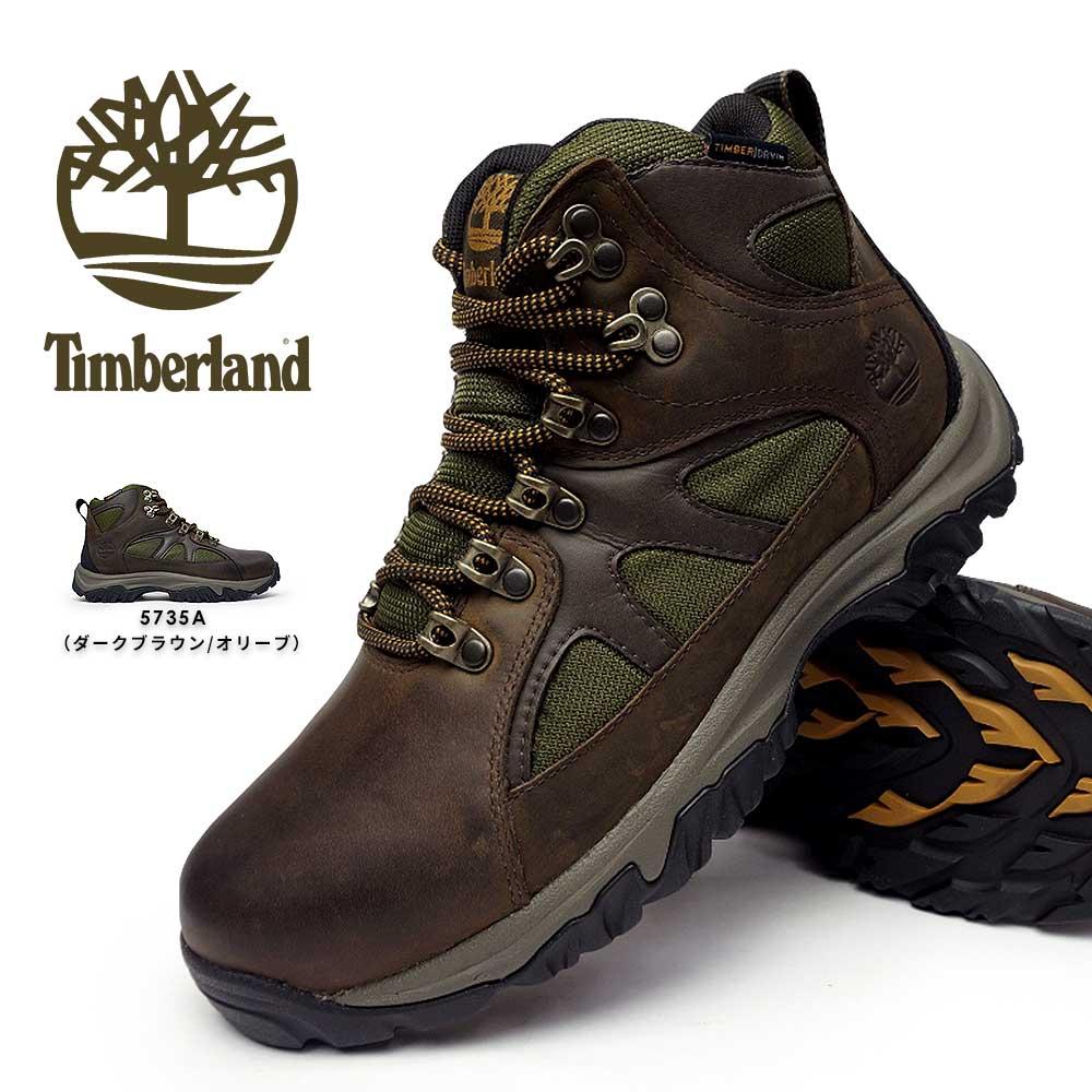 ティンバーランド ブリジットン ミッド ファブリック アンド レザー ウォータープルーフ トレッキングシューズ メンズ ブーツ 正規品 防水 本革 Timberland BRIDGTON MID F/L WP