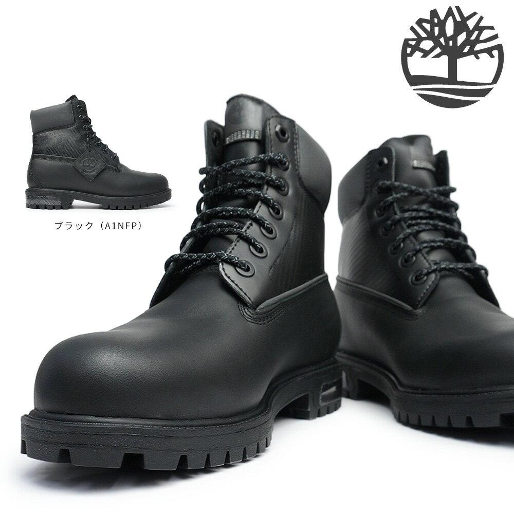 ティンバーランド シティトレッカー シックスインチ リフレクティブ ブーツ 正規品 防水 本革 6インチ カーボン調 Timberland HOT MELT A1NFP
