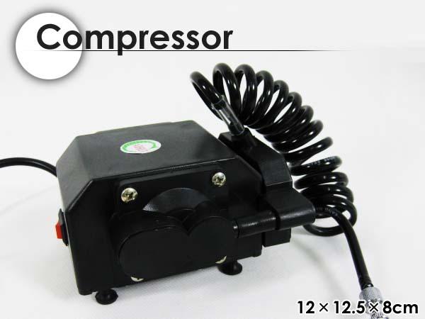 コンプレッサ アート ネイル 模型 本格 エアブラシ用 コンプレッサー TC-025