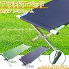 アルミ折り畳みベッド緑