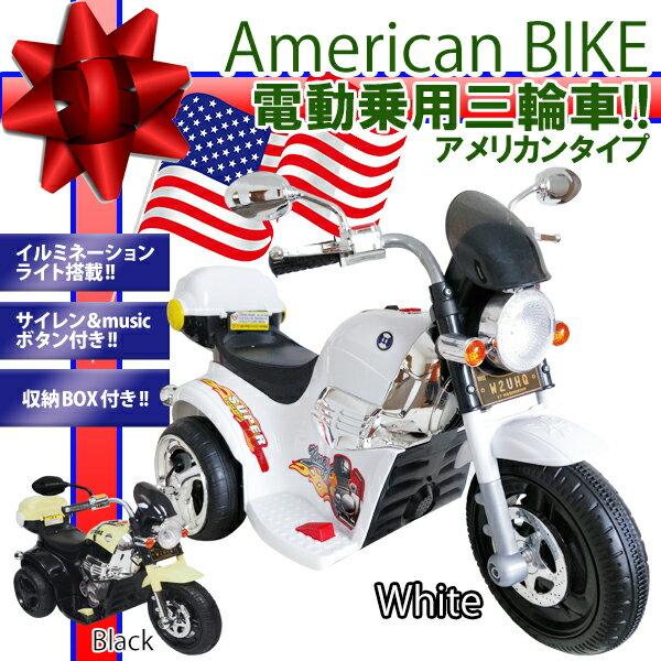 電動乗用バイク 電動バイク 充電式 乗用玩具 アメリカンバイク 子供用 三輪車 キッズバイク クリスマスプレゼントにぴったり バイクCBK-014【picup1】