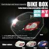 コンパクトで便利/荷物が積めるリアボックス■バイクBOX706-BK■単車/原付