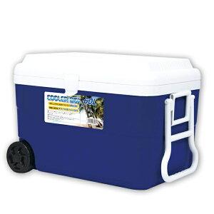 クーラーボックス 60L 保冷 大型 大容量 ペットボトル 水抜き栓 排水口付 キャスター付 アウトドア用品 キャンプ用品 BBQ バーベキュー 海水浴 釣り のお供に お花見 ボックスNR-9185
