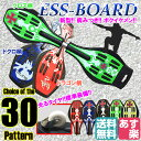 エスボード クロス ドクロ ドラゴン(龍) 専用ケース付き 選べる全30種類 ヘルメット&プロテクター&予備ホイール(タイヤ)&迷彩ソフトケースのオプション追加...
