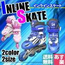インラインスケート 子供用 サイズ調整可能 光るタイヤ LED ローラーブレード ローラースケート キッズ ジュニア スケ…
