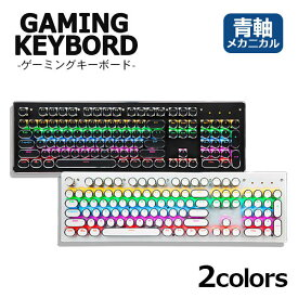 ゲーミングキーボード タイプライター メカニカルキーボード 有線 LED バックライト テンキー付き ゲーム キーボード キーボードPK-01