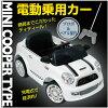 【送料無料】電動乗用カーミニクーパーtypeプロポ付乗用玩具乗用カーCR1405