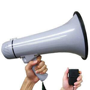 メガホン 拡声器 ハンドマイク付 メガフォン イベント 運動会 メガホンHW-20