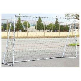 ミニサッカーゴール 240x90x150cm サッカーゴール サッカー スポーツ 運動 子供 スポーツ プレゼント SG301-1