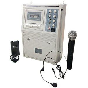 【予約販売 10/30頃 入荷予定】 ワイヤレスマイクセット スピーカー ピンマイクセット アンプ内臓 4人同時使用可能 SDカード USB MP3プレイヤー インカム 会議 カラオケ スピーカー ワイヤレス