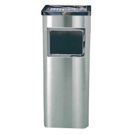 【訳あり品】灰皿 ゴミ箱付き ステン角型 スモーキングスタンド フロア ブラック シルバー HZ-002