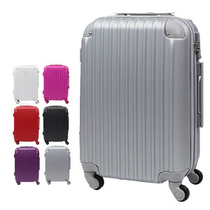 スーツケース TSAロック搭載 コーナーパッド付 超軽量 頑丈 ABS製 80L 大型 Lサイズ 7〜14泊用 同色タイプ ケース15152-L