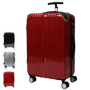 スーツケース プロテクト付 マルチキャスター 50L TSAロック付 中型 Mサイズ 4〜6泊 鏡面加工 光沢 ケースC657-M