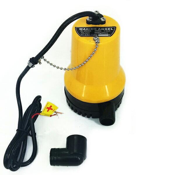 水中ポンプ ワンタッチ 海水対応 小型 軽量 24V ワンタッチタイプ 70リットル 25mm径 海 川 水槽 ポンプ 水中ポンプBL-2524スーパーSALE 割引対象