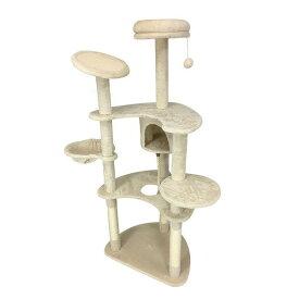 キャットタワー 高さ155cm おもちゃ ネコ 置き型 ハンモック付 猫タワー ペット タワーT0027