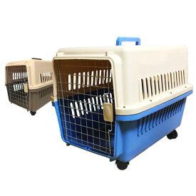 ペットキャリーケース Lサイズ 中型犬用 ハードタイプ キャスター付き 65×46×46cm ペットキャリー キャリーケース おでかけ用品 外出用 運搬用車輪付 ケージ ゲージ 犬小屋 1003