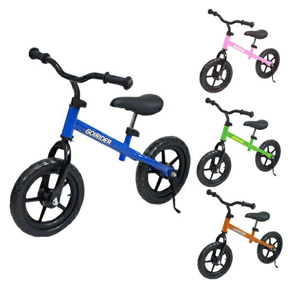 足こぎ自転車 ランニングバイク スタンド付き ペダル無し 自転車 KIDS BIKE ゴーライダー キッズバイク ペダルない 子供用自転車 乗用バイク クリスマスプレゼントに 自転車GR-02S