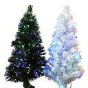 クリスマスツリー led 180cm ファイバーツリー イルミネーション搭載 白/緑 ホワイト/グリーン white/green