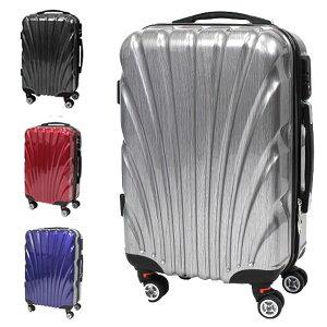 スーツケース キャリーバッグ マルチキャスター 35L 機内持込み可 TSAロック付 小型 Sサイズ 1〜3泊 鏡面加工 光沢 ケース8009-1-S