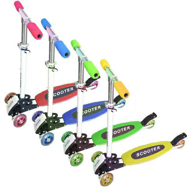 キックスクーター 3輪式 キックボード スケートボード 青 赤 黄 緑 桃 ブレーキ 016 クリスマスプレゼント 特集1