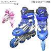 【送料無料】ローラースケートインラインスケートレトロ着脱可能スケート0104赤