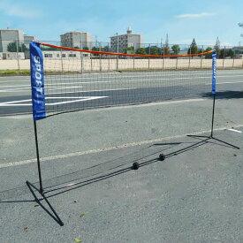 バドミントン 練習用 スタンド&ネット 携帯BAG付 バトミントン スポーツ ネットYMQWJ-3M