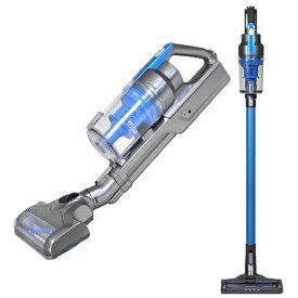 サイクロン掃除機 コードレス 掃除機 2in1 サイクロンクリーナー 22.2V ハンディ&スティック サイクロン サイクロンクリーナー ハンディクリーナー 軽量 コンパクト 掃除機SC-1603