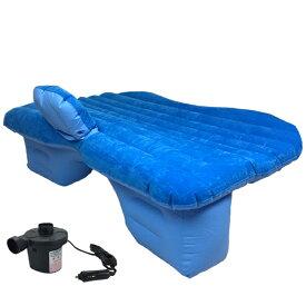 車中泊 マット 車用ベッド エアーベッド 車載 エアーマット 後部座席マット ベッドキット アウトドア 電動ポンプ付き マット43-122