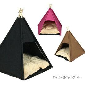 ペットハウス クッション付き ペット用テント ティピーテント 三角 犬小屋 室内 犬 猫 キャンプ気分 ペットテントWBMG