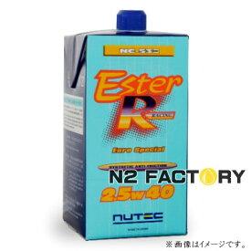 2.5W40 NC‐53E 1L[ニューテック]エンジンオイル −NUTEC ESTER RACING Euro Special−