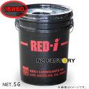 15W50 100%シンセティックオイル [レッドアイ]5G(約19L)基本送料無料!RED‐i−ウインズエンジンオイルの後継品です。−