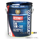 5W30 スズキ エンジンオイル エクスターF SN[20L缶]基本送料含む!−SUZUKI純正品5w30−