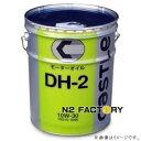 キヤッスルDH-2 10W-30 20L缶(ディーゼルオイルDH-2クラス)基本送料無料!−トヨタ / タクティー−