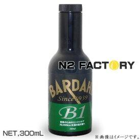 バーダル ビーワン 『エンジンオイル添加剤』−BARDAHL B1−(旧B1E)