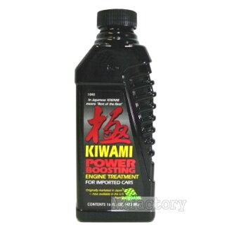 Engine BARDAHL / バーダル pole treatment (KIWAMI POWER BOOSTING)