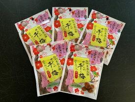 送料無料 やわらか干し梅 種抜き【紀州みかん蜂蜜入】17g×5