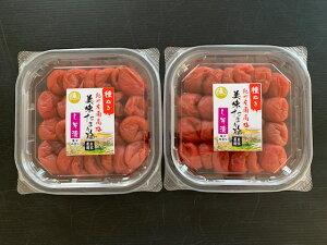 送料無料 種抜き 美味たまり梅 しそ漬梅干し250g×2