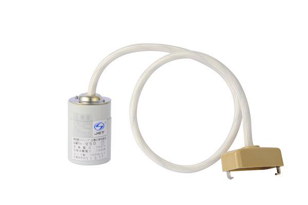ペンダントソケット 器具1灯 E26モーガル W30cm