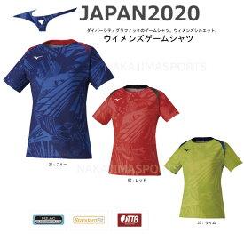※即納可※【2021年3月発売】卓球 ウイメンズゲームシャツ ダイバーシティ 試合着用可能 JTTA レディース ミズノ MIZUNO ゲームTシャツ 82JA0201 ユニフォーム/限定/東京/2020/2021/ダイバーシティー/JAPAN/日本/#ともに越えよう