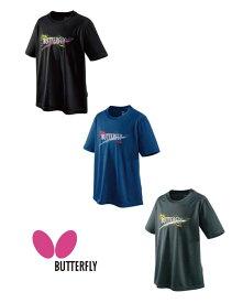 卓球 バタフライ Butterfly ウエア 45500 マニクルス・Tシャツ【ウエア/卓球/ユニホーム】【ネコポス便 送料無料】かっこいい タマス【キャッシュレス5%還元】