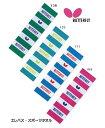 卓球 スポーツ タオル Butterfly バタフライ 76490 エレバス・スポーツタオル Table Tennis プレゼント ラッピング無料【ネコポス便発送】【キャッシュレス5%還元】