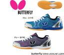 卓球:Butterfly 卓球 シューズ レゾライン レーザーLEZOLINE LAZER 93590【送料無料】