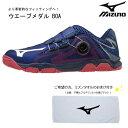 【※即納可】卓球:日本代表モデル [ユニセックス] ミズノ MIZUNO 81GA201220 ウエーブメダル BOA ブルー×ホワイト…
