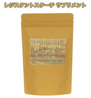 健康食品:抵抗澱粉保健食品150g